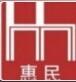 济南惠民建筑装饰设计工程有限公司