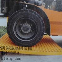 供应洗车房专用玻璃钢格栅