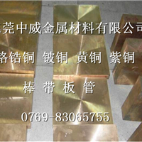 易车削黄铜c23000 进口高强度黄铜带