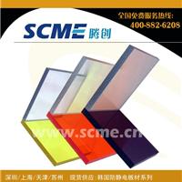 供应防静电亚克力板,抗静电亚克力板,提供SGS报告