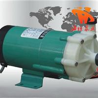 供应MP型塑料微型磁力驱动循环泵