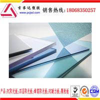 供应无锡耐力板阳光板制造有限公司