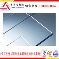 品牌PC板|声屏障PC耐力板|灯箱耐力板