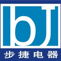上海步捷电器有限公司