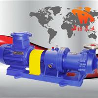供应CQB-G型高温磁力驱动泵