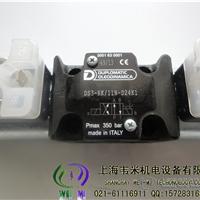 DS3-RK/10N-D24K1迪普马电磁阀特价