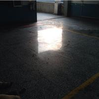 水泥硬化剂│混凝土硬化剂│旧地面硬化剂