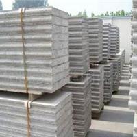 供应济南墙板设备-轻质高强墙板楼房隔断