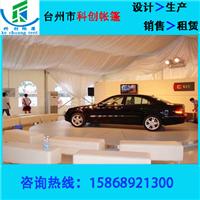 贵州凯里车展帐篷 展览篷房 浙江帐篷厂