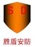 广州胜盾安防