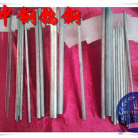 供应春保钨钢WF20 台湾材料钨钢精磨棒WF20