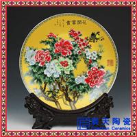 供应陶瓷赏盘 优质纪念盘 高档精美陶瓷赏盘