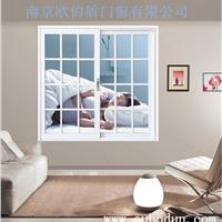 南京纱窗纱门彩铝固定窗诚招代理招商商