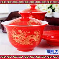 供应陶瓷盖碗 陶瓷盖碗批发 高档手绘盖碗