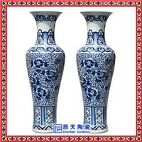 供应 高档陶瓷大花瓶 瓷器大花瓶 手绘花瓶