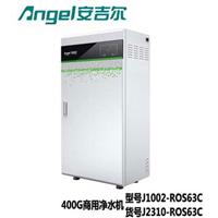 广州商务直饮水机 直饮水工程