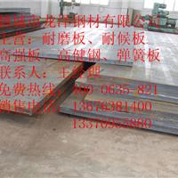 L360管线钢板现货