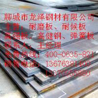 供应L320管线钢板价格
