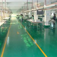 深圳市浩健工业地板有限公司