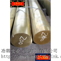 供应优质QA110-4-4铝青铜 铜板/棒 规格齐全