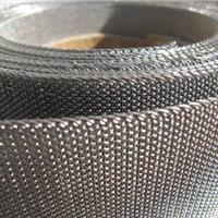 供应JY-3525不锈钢网带