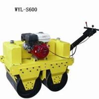 供应手扶式压路机|双轮压路机WYL-S600