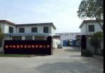 福州向营挤塑板厂