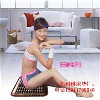 托玛琳加热坐垫丽可坐垫托玛琳腹部理疗盖