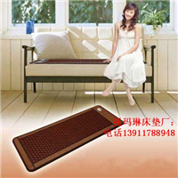 韩国丽可沙发垫 纳瑙托琳温热保健床垫