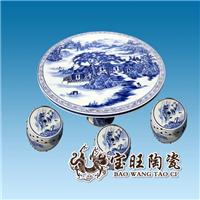 供应陶瓷桌凳厂家 定做瓷器桌子凳子