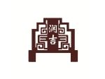 龙口润吉红木有限公司