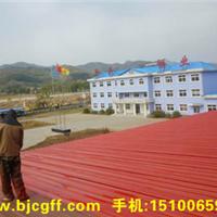 北京永兴彩钢防腐公司