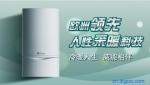 六安华信冷暖设备工程有限公司