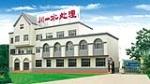 山东川一水处理设备厂家