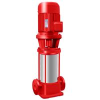 供应XBD-(I)型立式多级消防泵