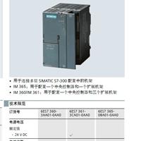 6FC5210-0DF20-0AA0 伺服模塊