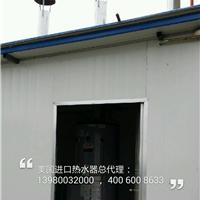 美国人热水器授权中国总代理