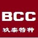 深圳市顺电科技有限公司