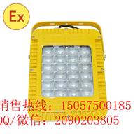 ZL8920石油化工ZL8920应急ZL8920/LED防爆灯