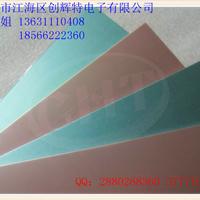 深圳东环宇科技有限公司