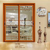 铝合金门窗铝材|佛山喷砂铝材加工|门窗定制