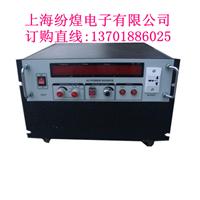供应2KVA变频电源价格/3KW变频电源/5000W