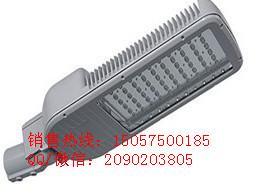 供应ZL8823 LED道路ZL8823照明灯ZL8823