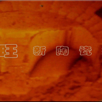 供应套筒式石灰竖窑陶瓷焊补窑炉热修