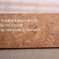 供应软木地板