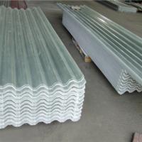 供青海FRP采光板和西宁阳光板批发