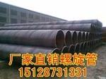 河北天元钢管制造有限公司