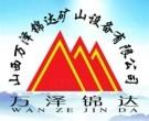 山西太原万泽锦达机械设备有限公司