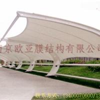 供应滁州膜结构汽车棚 价格优惠 性价比高