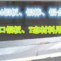 ��Ӧ7B04���塾������塿7B04